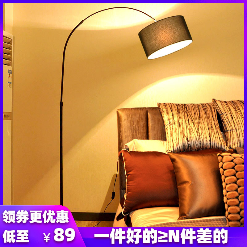 Floor-to-ceiling fishing living room bedroom study creative net red remote control Nordic minimalist light luxury ins wind-style table lamp.