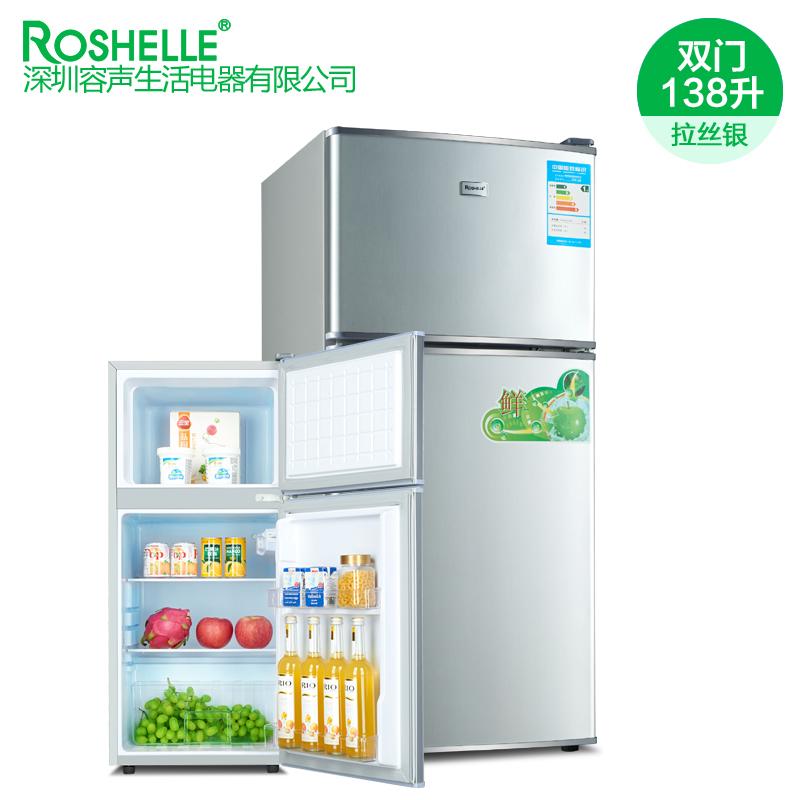 Автохолодильник Roshelle  118L