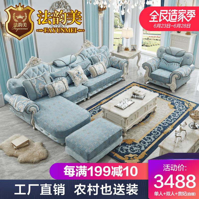欧式布艺沙发套装实木小户型可拆洗简欧转角电视柜茶几v布艺客厅
