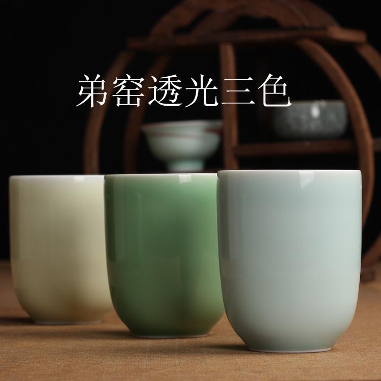 家用水杯礼盒龙泉饭店青瓷茶杯装陶瓷用小茶杯主人冰裂哥窑杯单杯