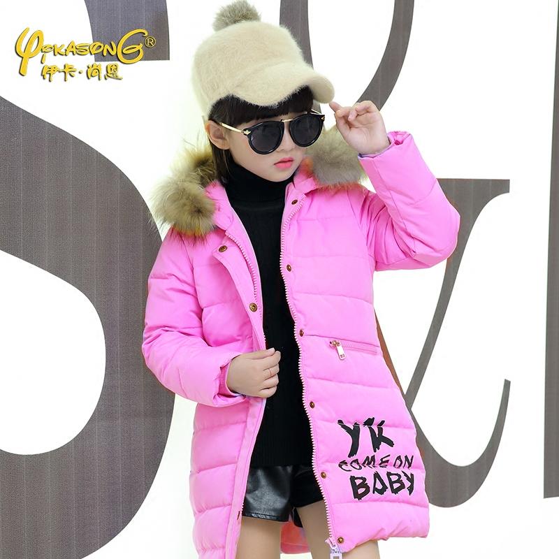2016新款韩版女孩女童棉衣女大童儿童中长款冬装外套冬季休闲棉服