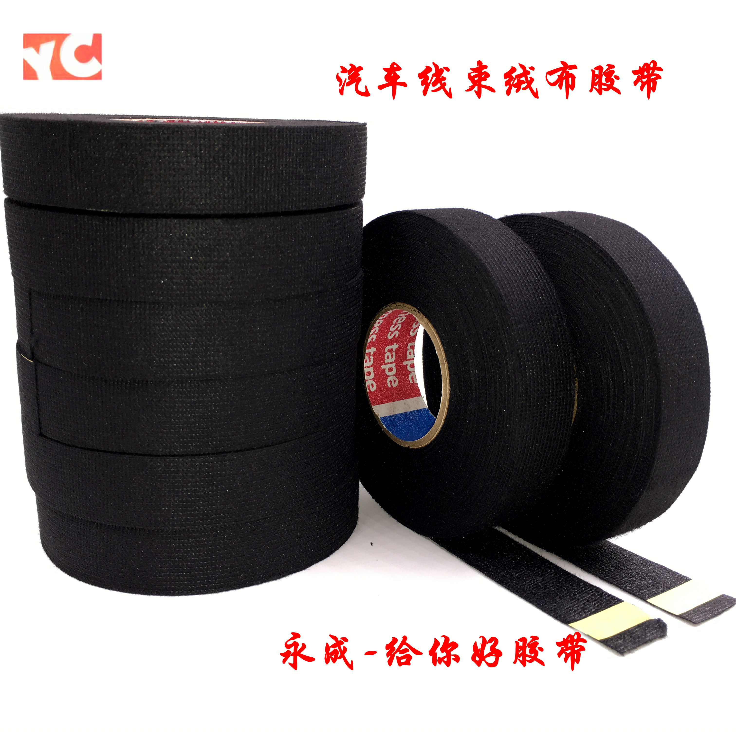 Automotive wiring harness flannel tape cloth tape high temperature flannel  tape Environmental Protection insulation tape YC ...