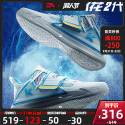 Anta official website flagship spray 2 basketball shoes 2020 fall sports shoes men's shoes to help low KT Thompson