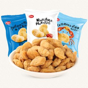 【40包】坚果蚕豆瓜子仁零食袋装