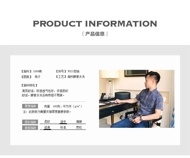 Mặt bích vua kẻ sọc áo sơ mi nam ngắn tay áo kinh doanh bình thường bông mùa hè áo sơ mi thanh niên mỏng Hàn Quốc nửa tay áo
