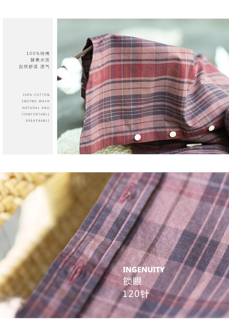 Farlane wang check shirt men's long-sleeved cotton lined clothes retro Korean version slim spring and autumn youth casual inch coat 32 Online shopping Bangladesh