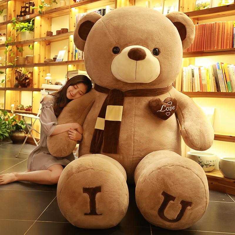 泰迪熊毛绒玩具公仔毛绒可爱布娃娃女生抱抱熊大熊狗熊猫毛绒玩具
