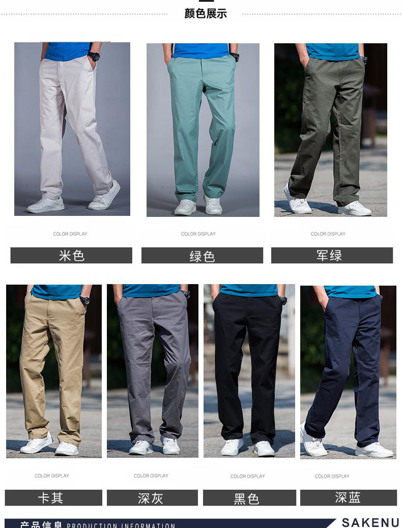 Mùa hè phần mỏng quần âu nam quần chất béo XL nam yếm lỏng thẳng quần cotton cộng với phân bón