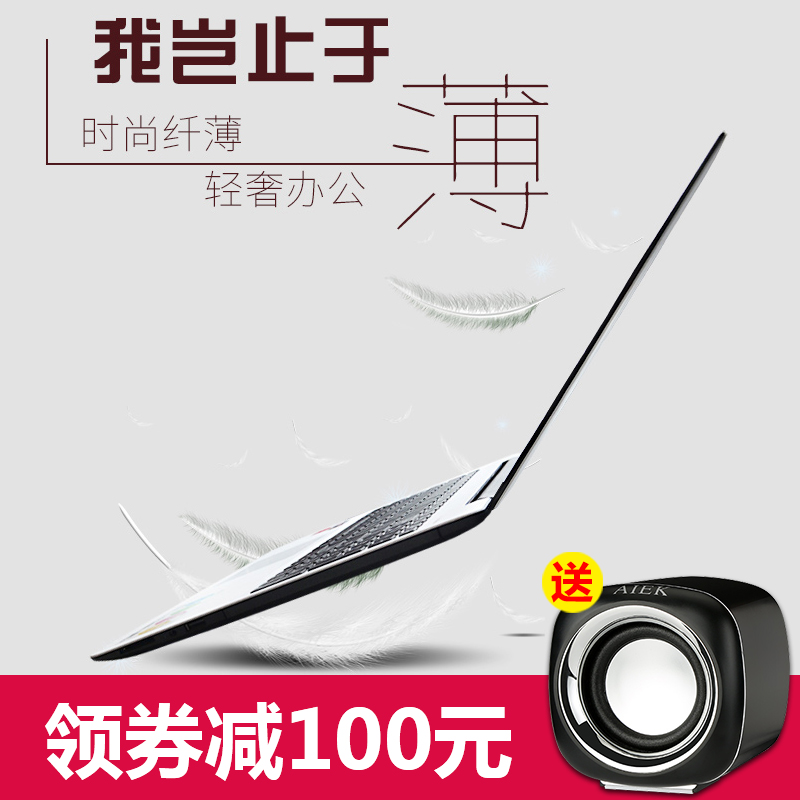 Asus/ASUS A-A555 thin and light portable business office students laptop ultra thin gaming laptop