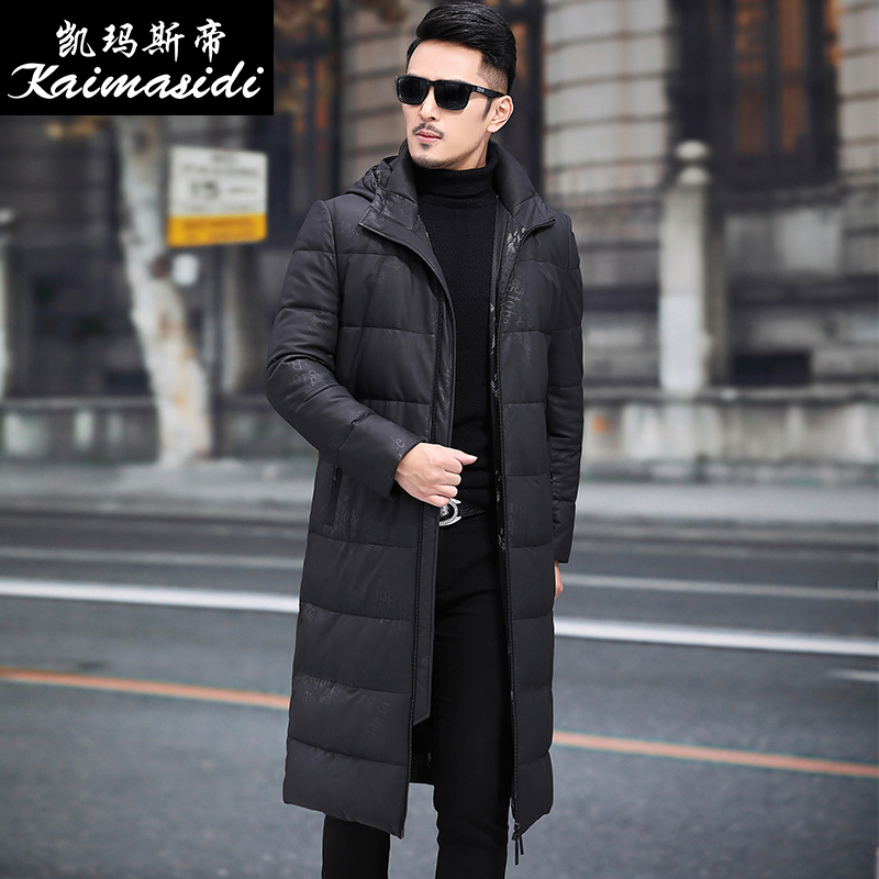 Men's knee-length sheep leather down jacket men's leather leather hooded leather trench coat plus thick warm coat
