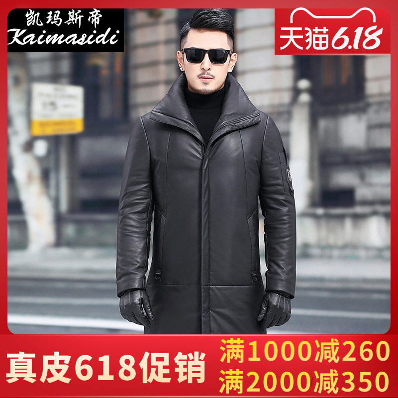 Pure leather winter new Haining leather down jacket men's leather clothing long collar middle-aged sheep leather jacket tide