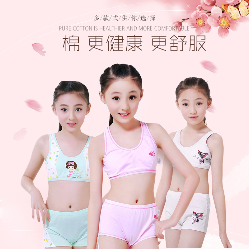 e26a9bd5eeaa4 ... Children s underwear girl bra development period 9-12-13-15 years old 12  ...
