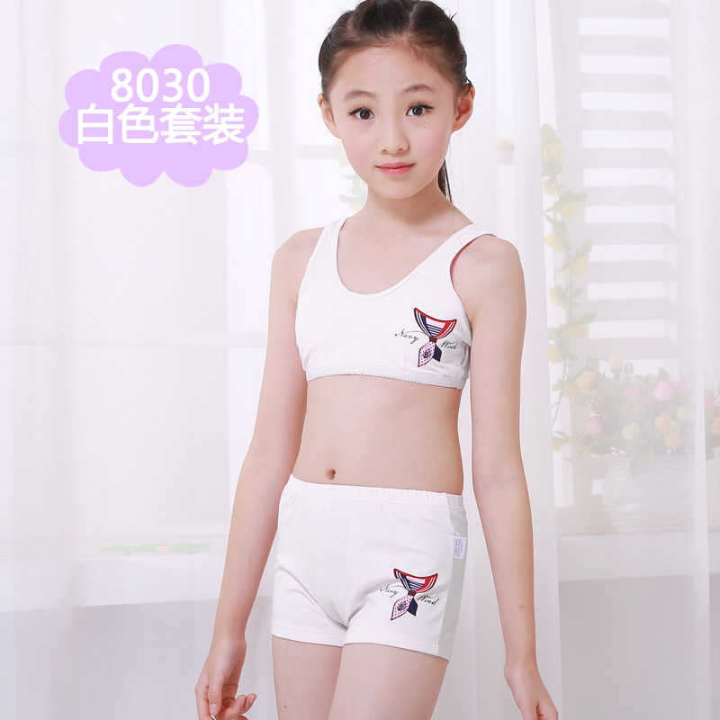 85a27278ef5a8 ... Children s underwear girl bra development period 9-12-13-15 years old 12