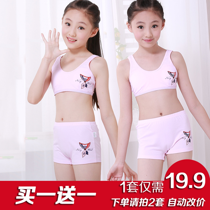 6e60f48ceac1d ... small vest tube top wrapped chest. Children s underwear girl bra  development period 9-12-13-15 years old 12