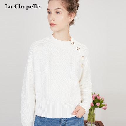 拉夏贝尔白色针织衫2018冬新款宽松上衣圆领套头打底毛衣