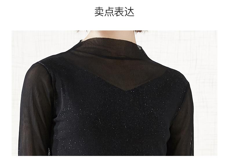 拉夏贝尔2019春季新款第一波半高领 潮流内搭 可外穿毛衣套头针织衫春秋