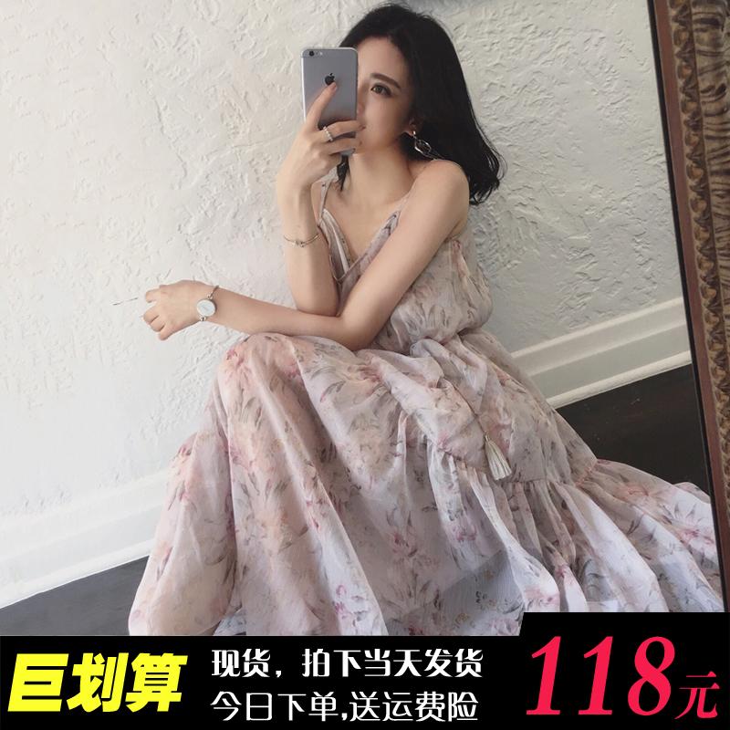2017夏季新款碎花吊带雪纺连衣裙中长款显瘦荷叶边两件套装裙子女
