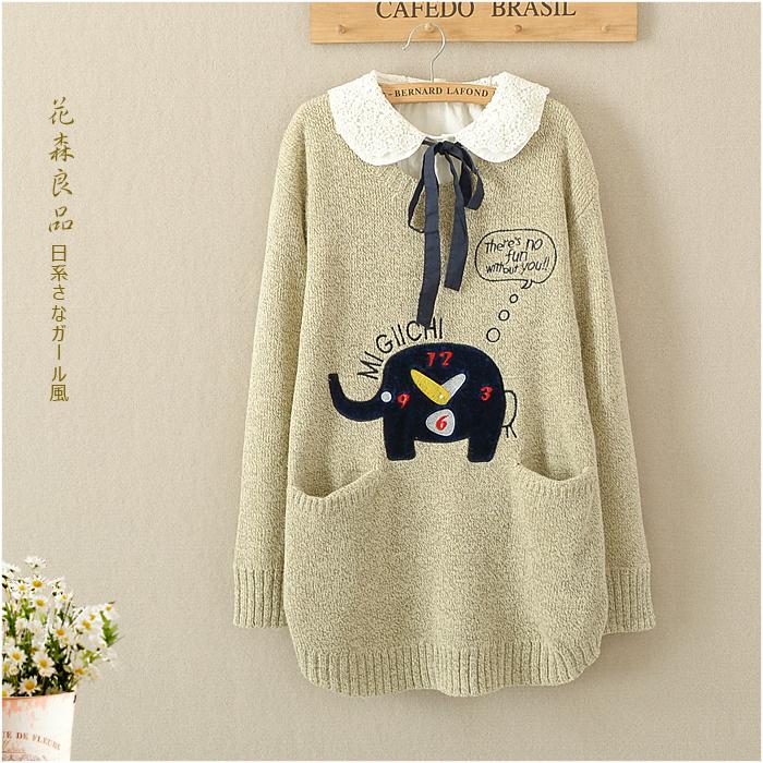 Áo len hình chú voi