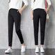 Radish harem pants loose straight nine wild casual black suit was thin waist pants female summer thin section