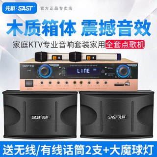 Xianke K2S family KTV audio set full set of karaoke machine home amplifier K song karaoke speaker with bluetooth professional card package heavy bass touch screen singing integrated stage dedicated TV