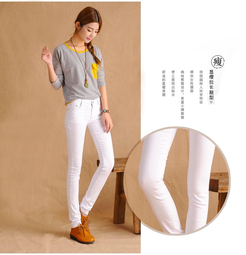 白色黑色小脚牛仔裤_13.jpg