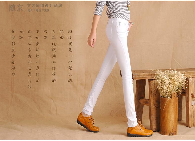 白色黑色小脚牛仔裤_15.jpg