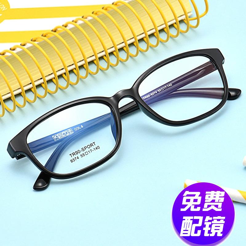 Với cận thị kính nữ Hàn Quốc phiên bản của thủy triều nam Đan Dương tấm mắt cận thị full khung hoàn thành tr90 gradient siêu nhẹ vòng mặt