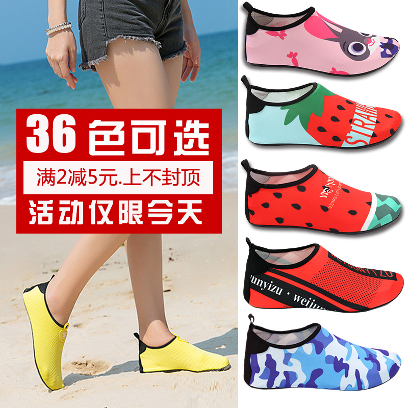 Swimming shoes beach non-slip adult diving breathable fast dry anti-cut barefoot soft-bottomed floating hot spring yoga backing shoes