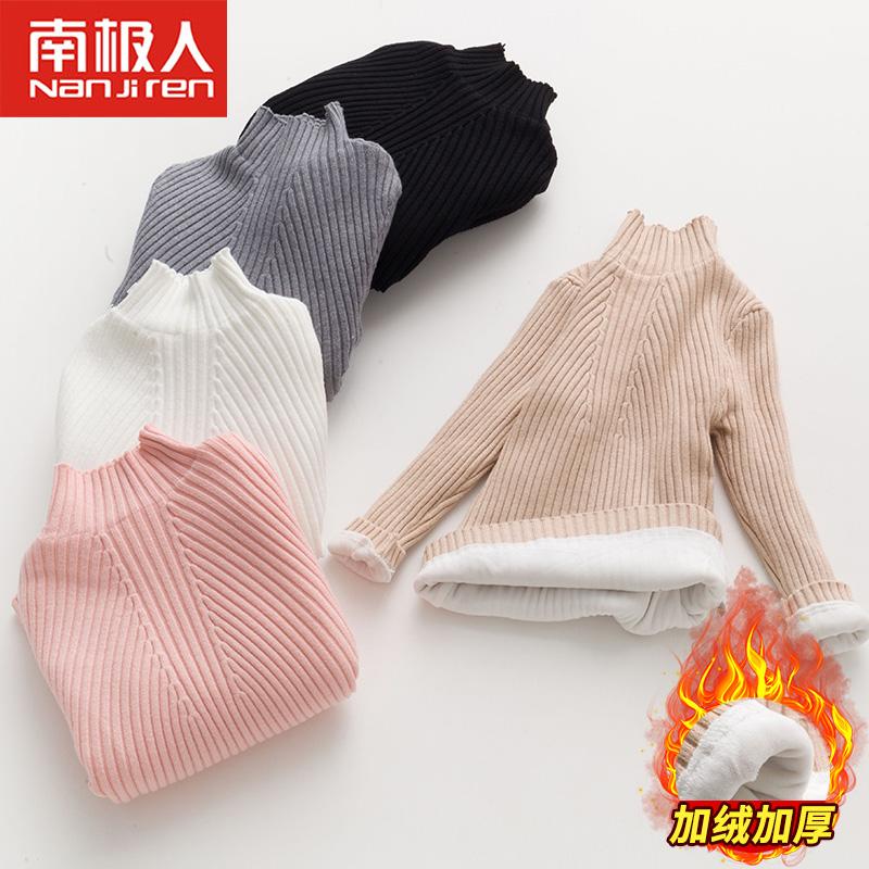 【南极人】儿童高领加绒毛衣打底衫