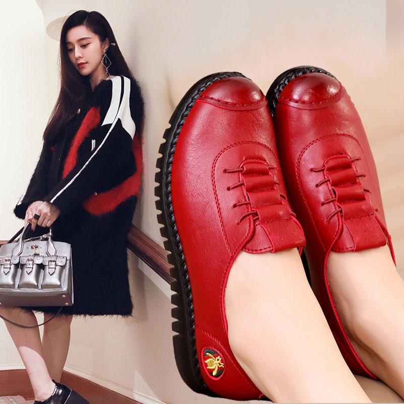 【范爷】真皮女鞋妈妈鞋休闲防滑单鞋