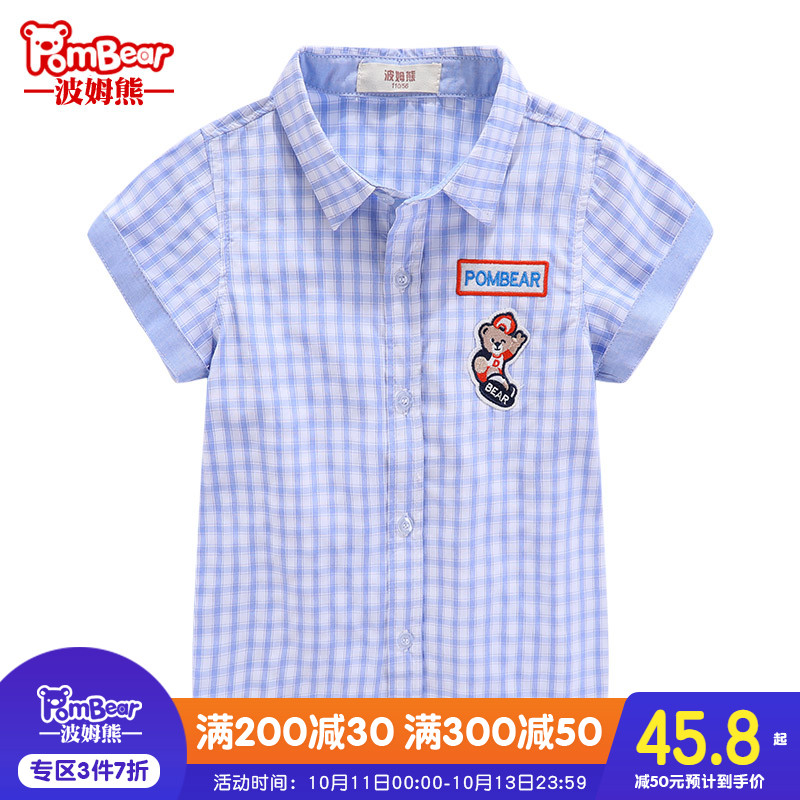 Bom bear children's clothing 2019 summer new boy plaid shirt in the big boy short-sleeved shirt children's shirt tide