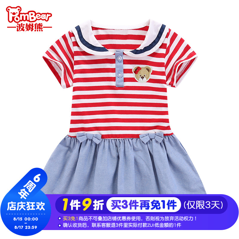 Bohm bear summer Korean children's baby navy striped denim skirt girl girl short-sleeved dress