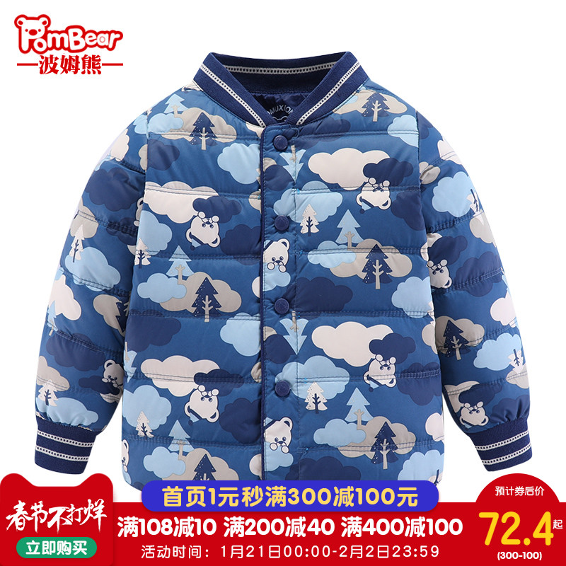 Bohum bear autumn and winter 2019 new full print camouflage boys baby down jacket light warm children down liner