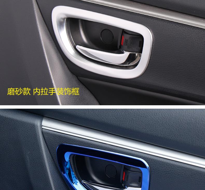 Ốp hõm tay nắm cửa trong Toyota Altis 2014 - 2018 - ảnh 16