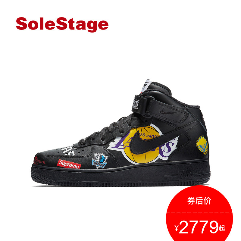 Nike耐克AIR Force1 x Supreme x NBA 高幫涂鴉板鞋男AQ8017-001