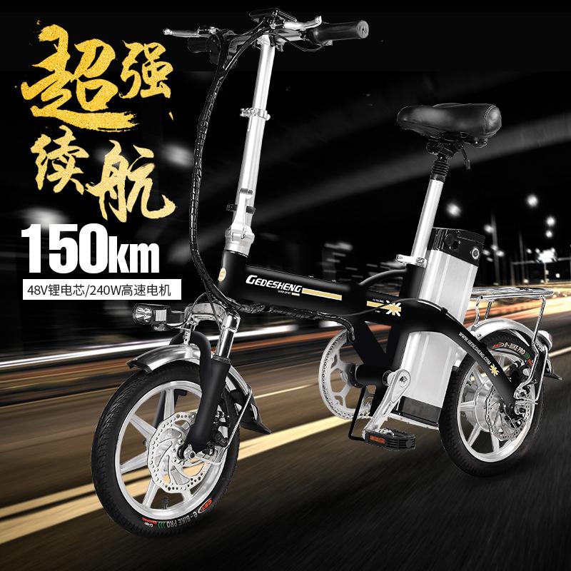 Положительный шаг 14 дюймовый поколение привод сокровище электромобиль 48V мощность мини скейтборд складные литиевые батареи, зарядки аккумуляторная батарея добровольно одиночная машина