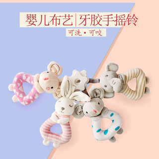 Baby rattle toys for men and women baby plush fabric comforting dolls 0-3-6-12 months washable and bite