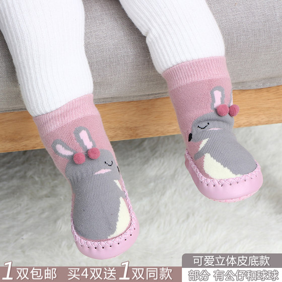 New spring and autumn cartoon baby shoes socks non-slip leather bottom children's floor socks terry warm baby socks 0-3