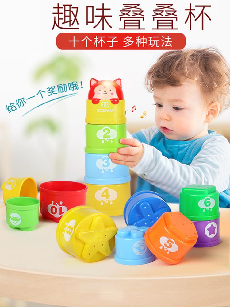 谷雨叠叠杯彩虹塔宝宝益智早教婴儿玩具1-3岁儿童叠叠乐套圈套杯