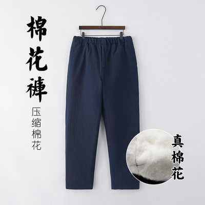Flax cotton trousers Chinese style men's trousers winter jacket vintage Tang suit men wear thickened loose trousers cotton