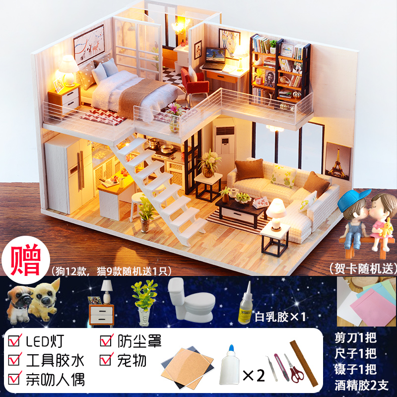 [Spot is issued] elegant + LED lights + pet + dust cover + kiss doll