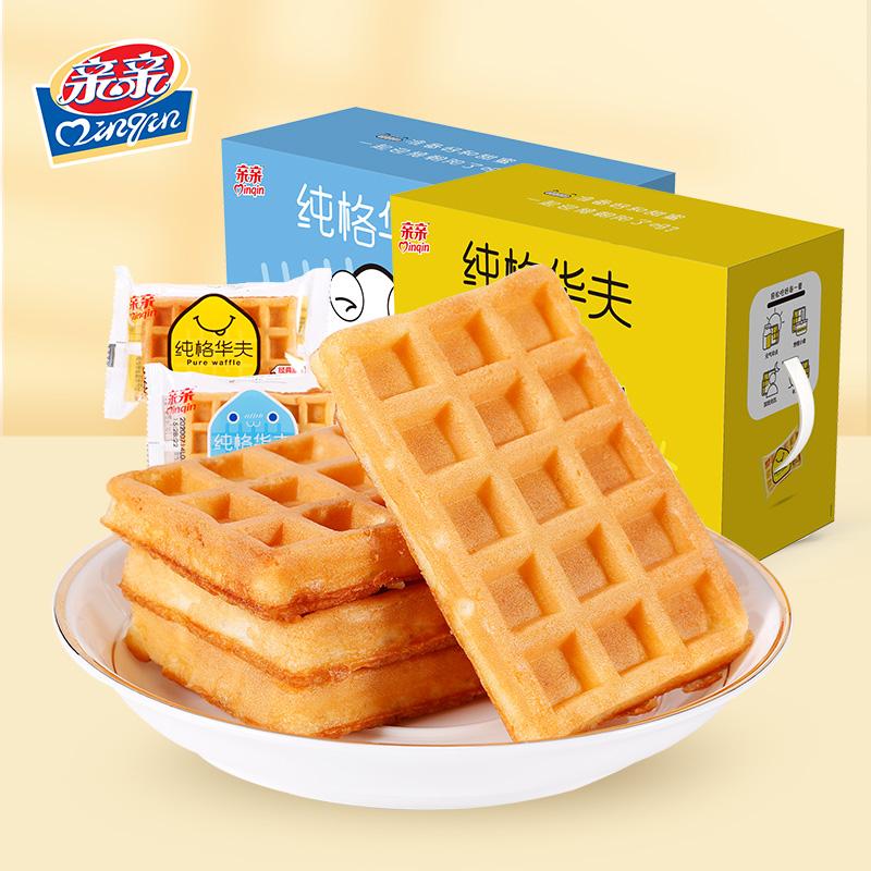 亲亲华夫饼干整箱750g营养早餐速食手撕面包蛋糕充饥夜宵网红零食