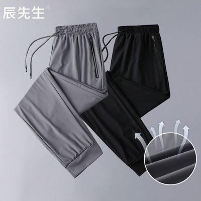 冰丝裤男超薄速干运动裤2021夏季薄款男裤休闲宽松大码空调情侣裤