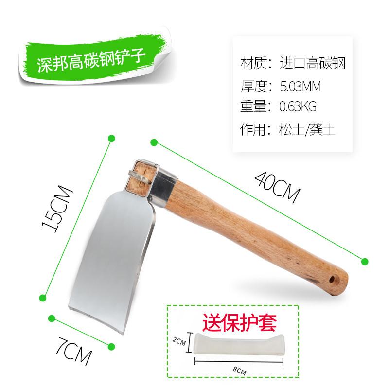 Цвет: Третье поколение деревянная ручка мотыга из нержавеющей стали