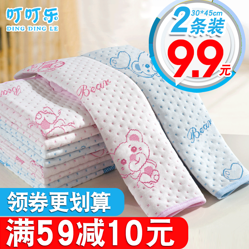 Baby Isolation pad Waterproof Breathable Washable Oversized Newborn Baby Bed Cloth Large Menstrual Aunt Table Cotton