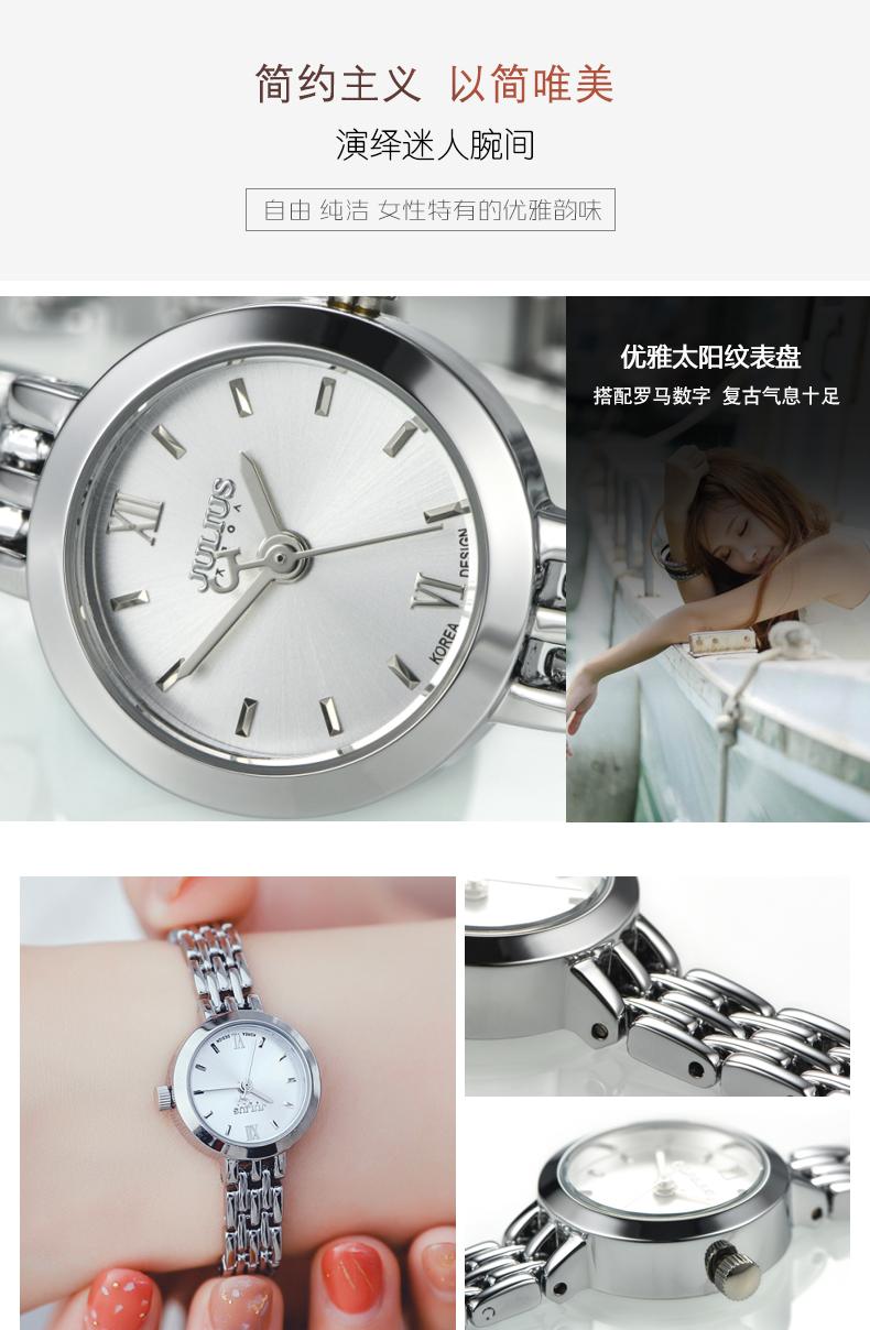 聚利时手錶女简约气质小錶盘小巧精緻手錬表小众轻奢设计女錶详细照片