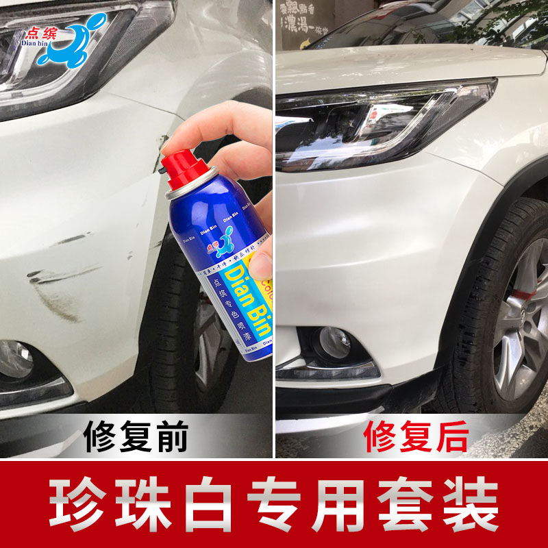 Usd 1139 paint pen pearl white car self painting changan toyota paint pen pearl white car self painting changan toyota nissan 10 generation civic paint scratch solutioingenieria Images