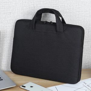 小米华为联想苹果男女13.3寸手提笔记本包电脑包14寸15.6寸内胆包