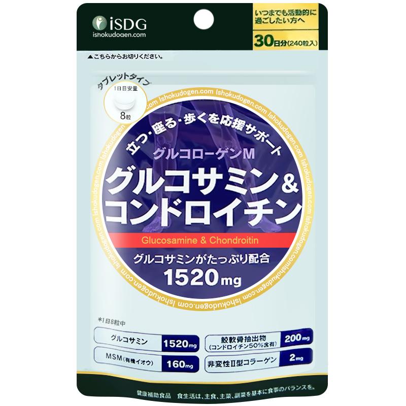日本進口氨糖維骨力軟骨素鈣片2袋