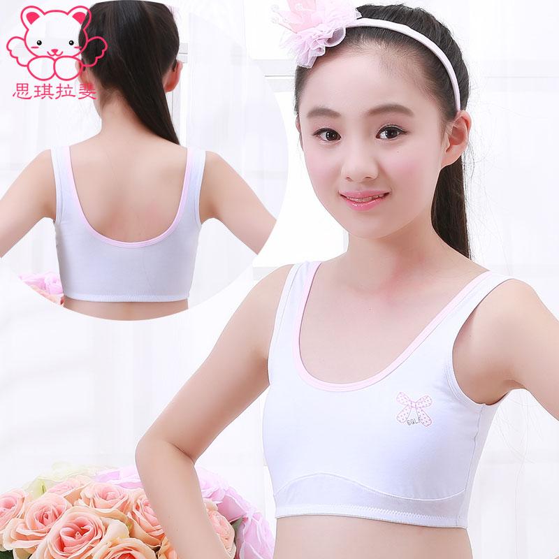 d6a4fc59a27 Girls development period special underwear female adolescent junior high  school girls bra girls growth vest student girl
